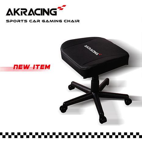AKRACING超跑賽車椅凳-GT00 Bolster