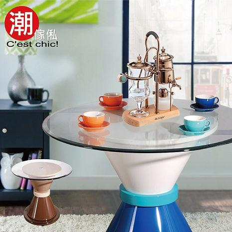 【Cest Chic】自然捲狂想曲復古圓桌-二色可選拿鐵棕