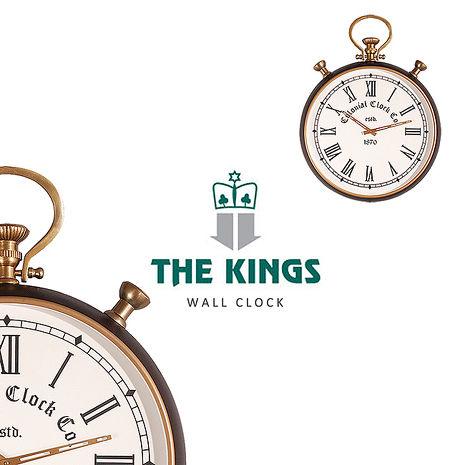 【THE KINGS】Pocket watch懷錶故事復古工業時鐘