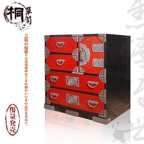 【桐簞笥】雋臻傳世-頂級五階整理簞笥(赤塗)幅68cm