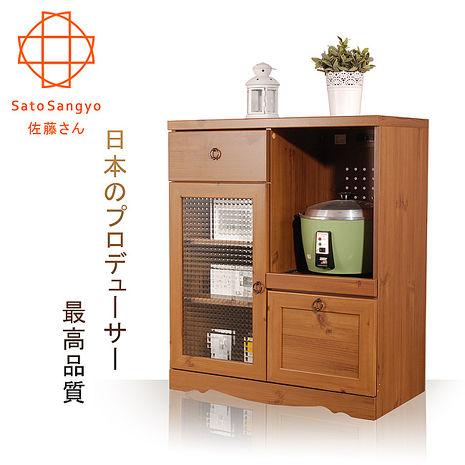 【Sato】PISTRO巴黎公寓雙抽單門開放式電器櫃‧幅75cm