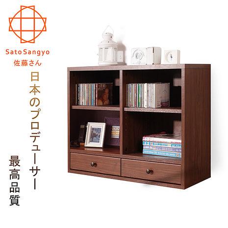 【Sato】PUREMO黑川四格開放式收納櫃‧幅73cm