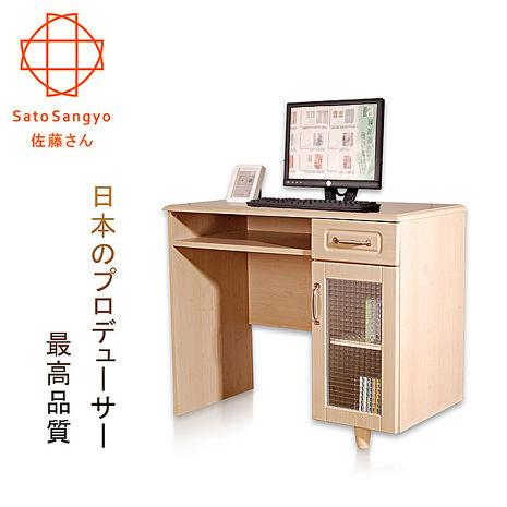 【Sato】PURE三宅單抽單門工作桌櫃組‧幅88cm