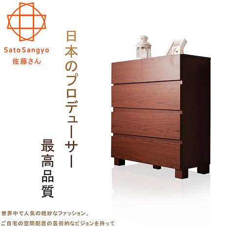 【Sato】FREA川久五斗收納櫃‧幅72cm(胡桃木色)