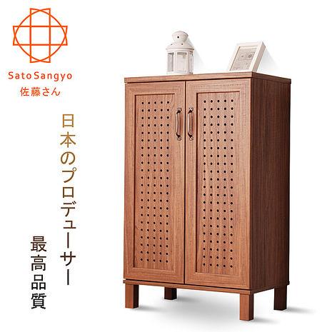 【Sato】GENKA時間絮語雙門鞋櫃‧幅58cm