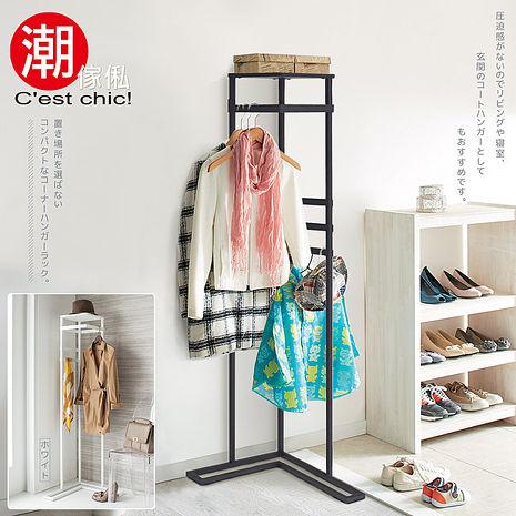 【C'est Chic】小室革命衣架-白色(2色可選)-居家日用.傢俱寢具-myfone購物