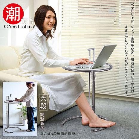 【C'est Chic】MOMA復刻經典昇降機能桌
