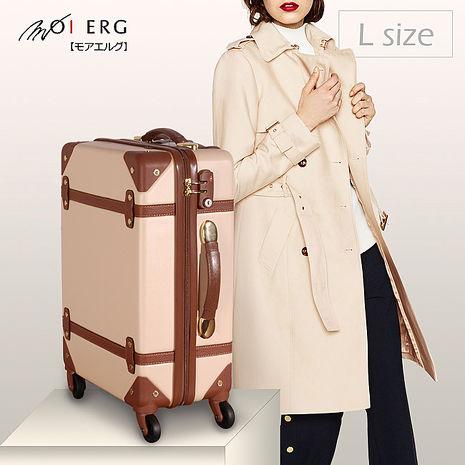 【MOIERG】Traveler下一站,海角天涯ABS YKK trunk (L-22吋) Beige