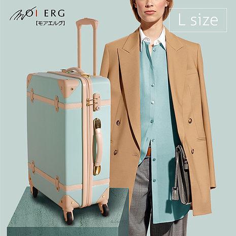 【MOIERG】Traveler下一站,海角天涯ABS YKK trunk (L-22吋) Sky Blue