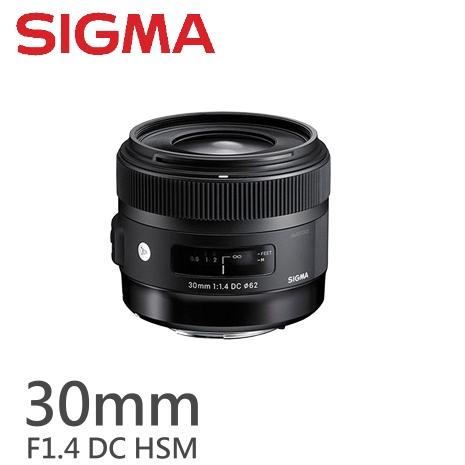 SIGMA 30mm F1.4 DC HSM (Art)大光圈廣角定焦鏡 (公司貨)-相機.消費電子.汽機車-myfone購物