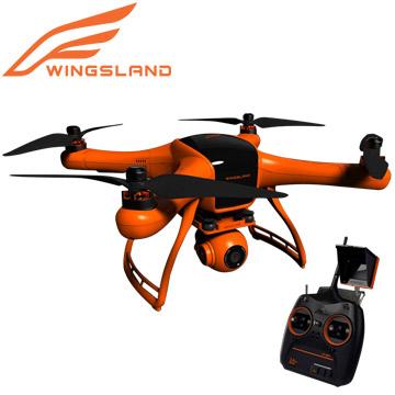 【四軸空拍】Wingsland Minivet Suit 朱雀空拍機
