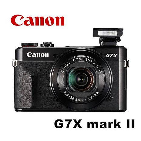 【Canon 】PowerShot G7X Mark II 1吋感光元件 大光圈廣角 公司貨
