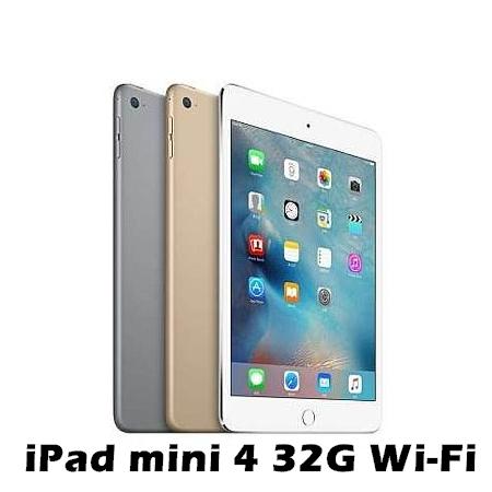 【Apple】iPad mini 4 32G 三色 小巧輕薄款 WiFi版