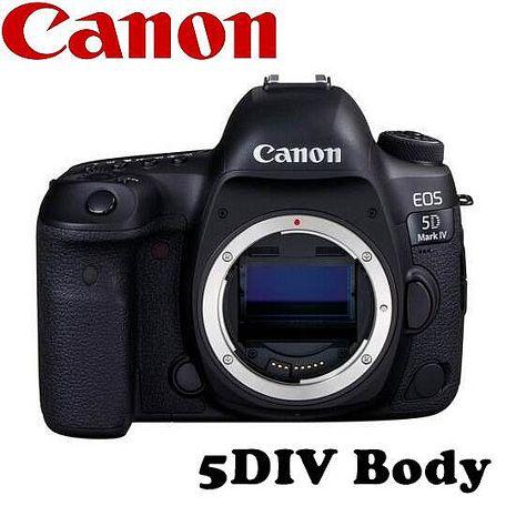 結帳再折5千-Canon EOS 5D Mark IV / 5D4 Body 單機身 公司貨