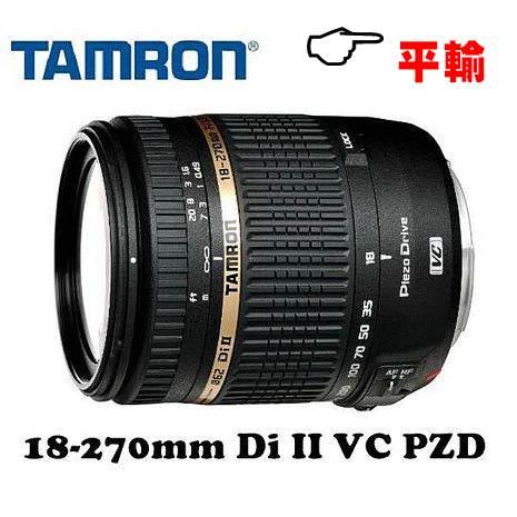 【TAMRON】騰龍 18-270mm F3.5-6.3 Di II VC PZD B008 平輸貨Nikon