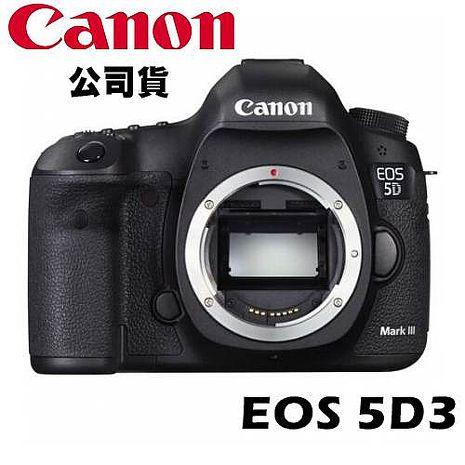結帳再折3千5-CANON EOS 5D Mark III / 5D3 單機身 彩虹公司貨