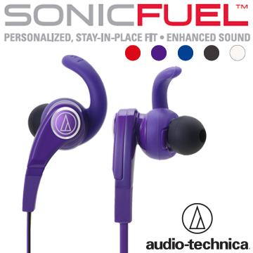 鐵三角 ATH-CKX7 SONIC FUEL街頭潮流重低音耳塞式耳機