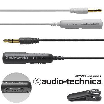 鐵三角 耳機專用可調音延長線 AT3A50ST/0.5黑色(BK)