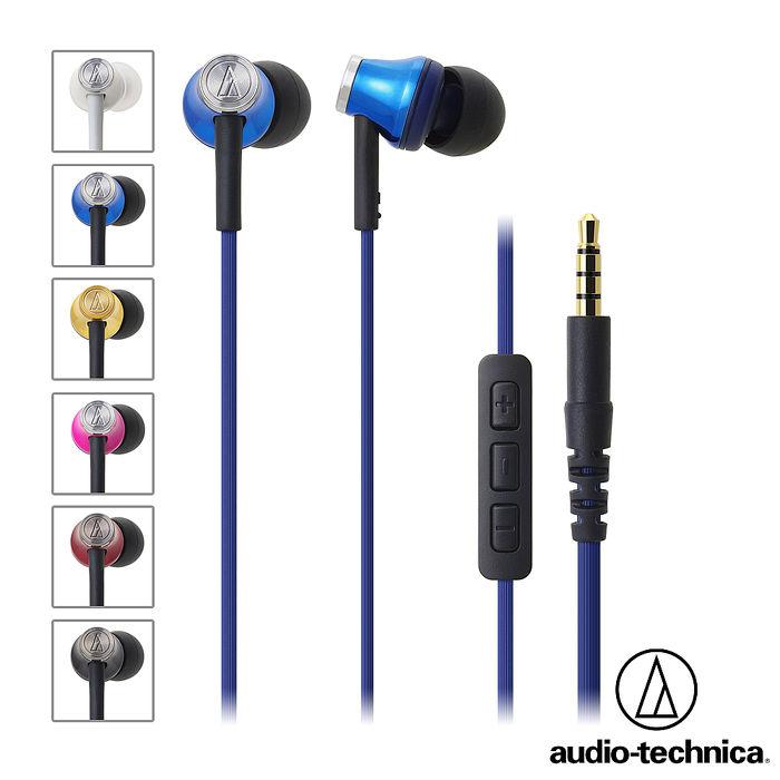 鐵三角 ATH-CK330i iPhone/iPad/iPod專用耳塞式耳機白色(WH)