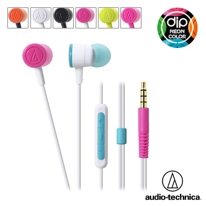 鐵三角 ATH-CKL220i NEON iPod/iPhone/iPad 耳塞式耳機【附捲線器】-3C電腦週邊-myfone購物