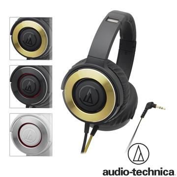 鐵三角 ATH-WS550 SOLID BASS重低音便攜型耳罩式耳機黑紅色(BRD)