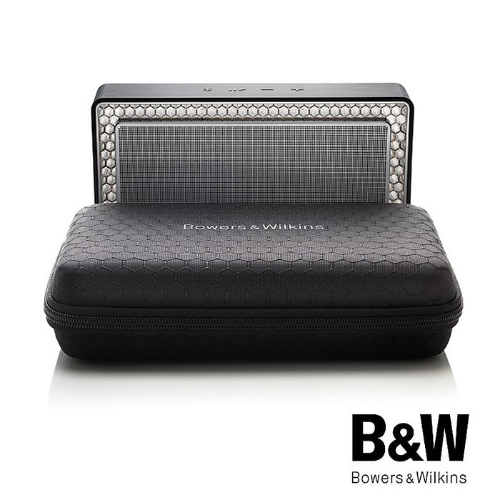 B&W T7 Case 原廠硬殼攜行包
