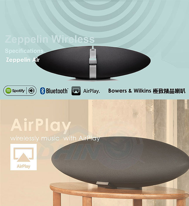 B&W Bowers & Wilkins Zeppelin Wireless 極致精品喇叭