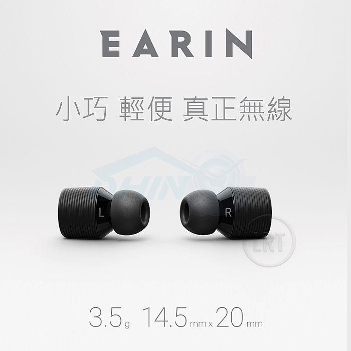 Earin M1真無線動鐵單元無線藍牙耳機銀色