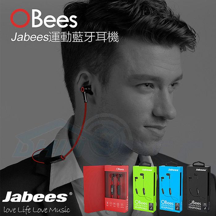 Jabees OBEES藍芽4.1立體聲運動型耳機黑色