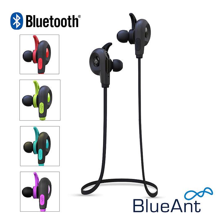 BlueAnt PUMP Lite 無線運動藍芽耳機酷炫紅