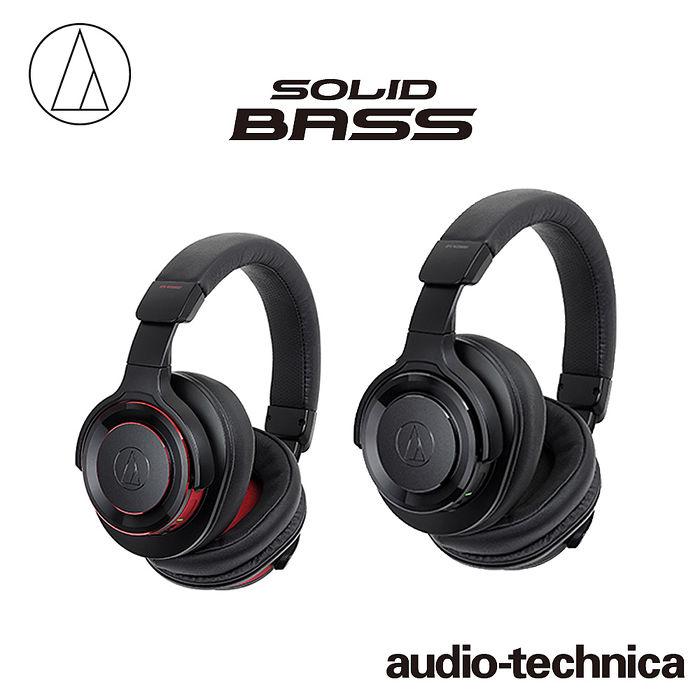 鐵三角 ATH-WS990BT 無線耳罩式耳機
