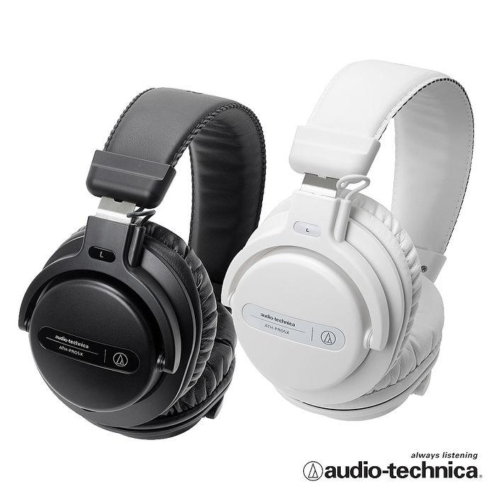 鐵三角 ATH-PRO5X DJ專業監聽耳機