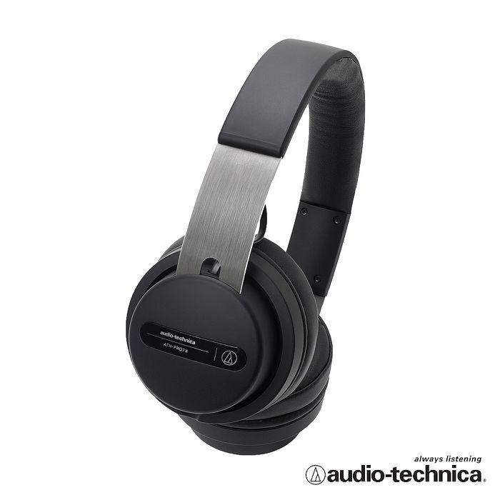 鐵三角 ATH-PRO7X DJ專業監聽耳機