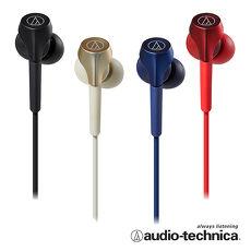 鐵三角 ATH-CKS550X 重低音耳塞式耳機