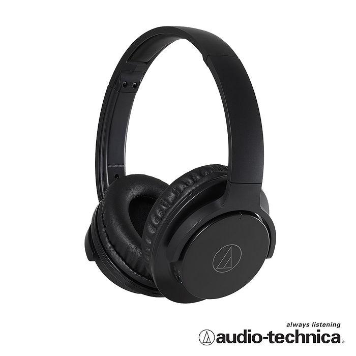 鐵三角 ATH-ANC500BT 無線抗噪耳機