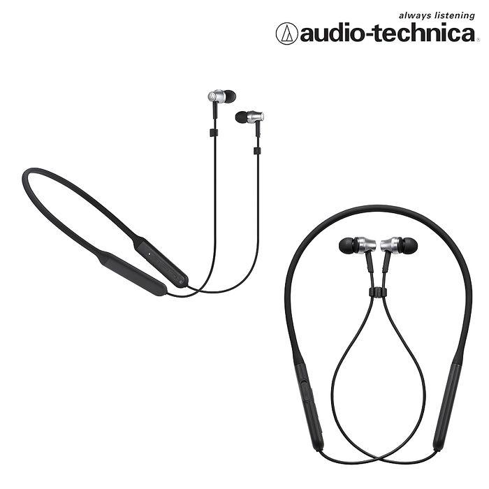 鐵三角 ATH-CKR700BT 無線耳塞式耳機