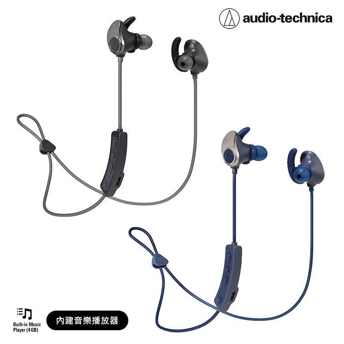 鐵三角 ATH-SPORT90BT 藍牙運動耳機