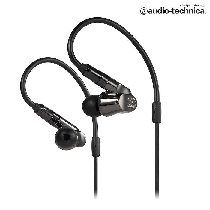 鐵三角 ATH-IEX1 複合型多單元耳塞式耳機