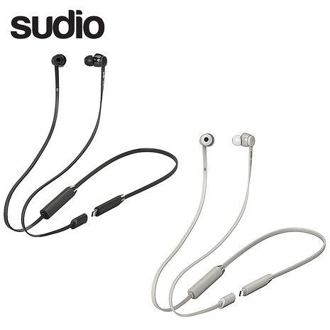 SUDIO ELVA 主動式抗噪藍牙耳機