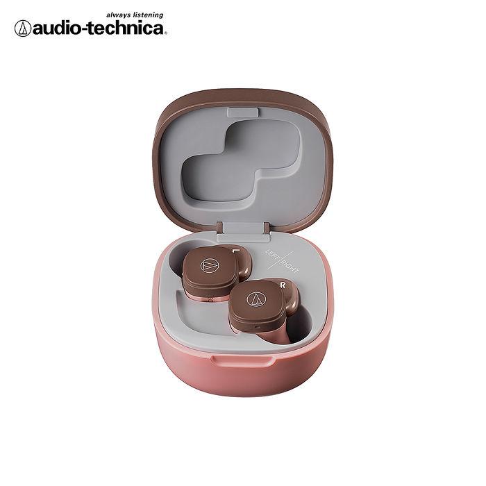 鐵三角 ATH-SQ1TW 真無線耳機-粉棕色