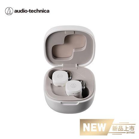 鐵三角 ATH-SQ1TW 真無線耳機-白色 送收納盒