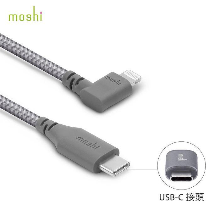 Moshi Integra TM USB-C to Lightning  90度彎頭耐用充電/傳輸編織線(1.5 m)灰