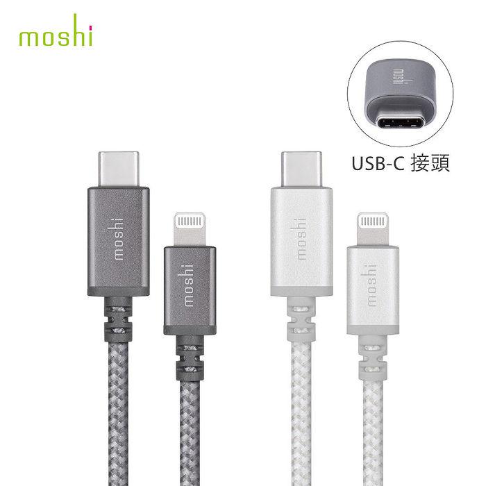 Moshi IntegraTM 強韌系列USB-C to Lightning 耐用充電/傳輸編織線(1.2 公尺)