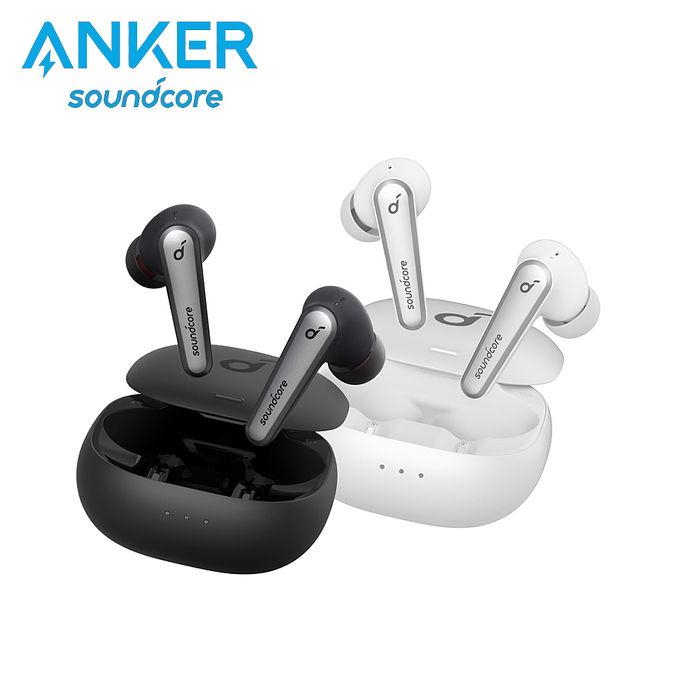 Anker Soundcore Liberty Air 2 Pro 主動降噪真無線藍牙耳機