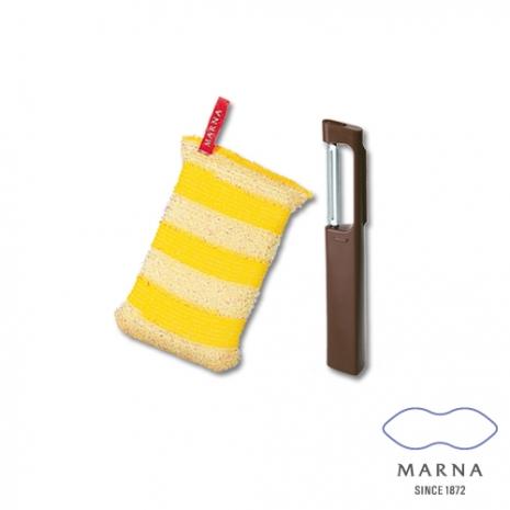 【MARNA】廚房專用金屬菜瓜布削皮器組(黃咖啡)