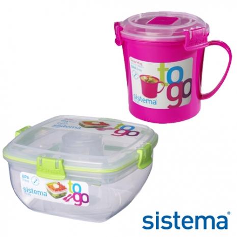 【Sistema】紐西蘭進口外出保鮮杯盒二件組