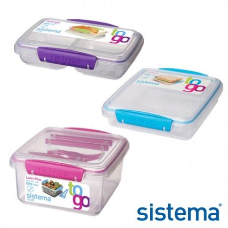 【Sistema】紐西蘭進口外出收納保鮮盒三件環保餐具組
