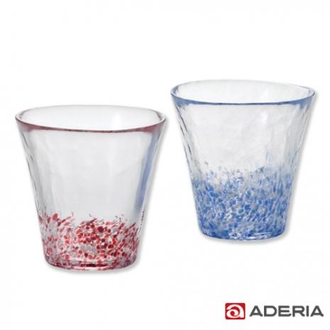 【ADERIA】日本進口津輕系列玻璃杯紅藍玻璃對杯組