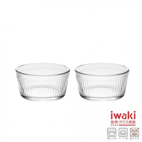 【iwaki】耐熱玻璃點心杯100ml(2入組)