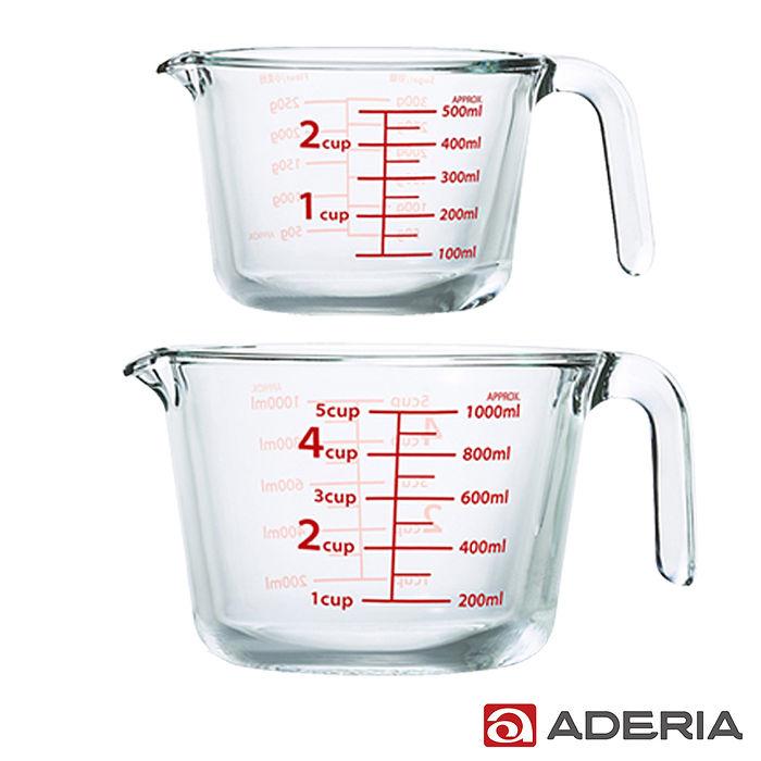 【ADERIA】日本進口玻璃烘焙烹飪帶刻度量杯兩件套組(5000ml+1000ml)
